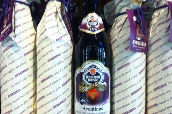 AVENTINUS-review-news-site